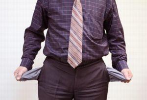 Банкротство физического лица: понятие, признаки, условия