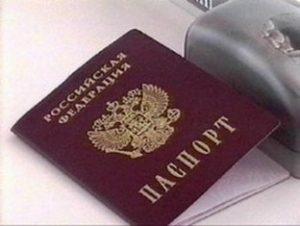Узнать задолженность по паспорту