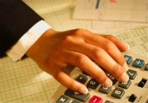 Можно ли по суду взыскать имущество которое в залоге у банка