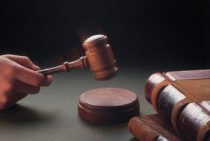 Куда подается заявление о включении в реестр требований кредиторов