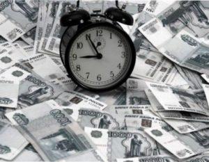 Показатели для анализа дебиторской задолженности