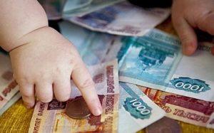 Как узнать долг у ФССП