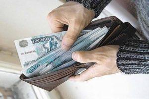Взыскание заработной платы