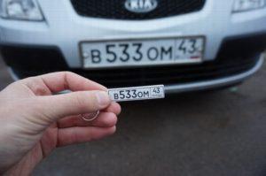 Проверить налог на авто по номеру машины