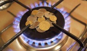 Как узнать долги за газ