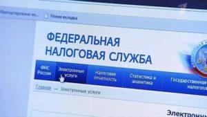 Как проверить налоги физического лица по фамилии онлайн бесплатно