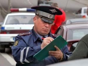 Как узнать штрафы ГИБДД