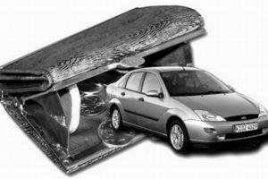 Проверить автомобиль на залог