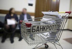 Регистрация СРО арбитражных управляющих