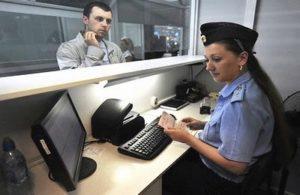 Процедура наложения запрета на выезд за границу