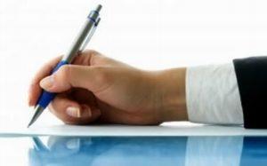 Составление претензионного письма