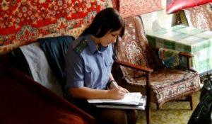 Что следует знать должникам об аресте имущества