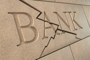Процедура банкротства банка