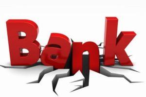 Банкротство финансовых компаний