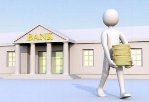 Взыскание задолженности у должника через банк