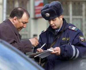 Как узнать штрафы
