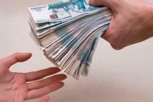 Как вернуть деньги по решению суда, практика