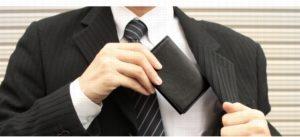 Что делать если вызывали в суд за неуплату кредита