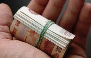 Оплата долга в случае смерти заемщика по закону