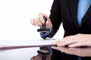 Взыскать алименты с должника