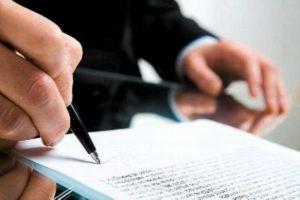 Претензионное письмо, как составить