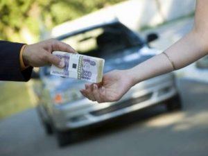 Продажа арестованных автомобилей, процедура