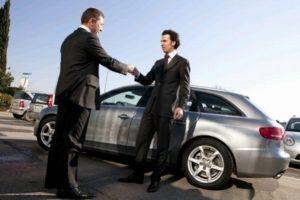 Как продают автомобили из банковского залога