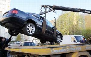 Как осуществляется арест автомобиля