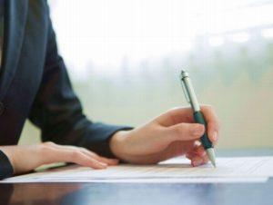 Как составить претензию о возврате долга по расписке