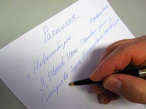 Нужно ли заверять расписку нотариально