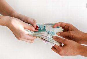 Как вернуть долг по расписке