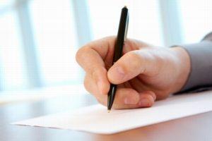 Как составить договор товарного кредита