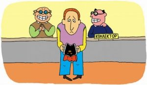 Неплательщики кредитов