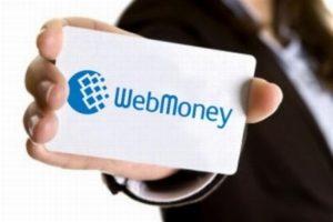 Займы на бирже вебмани