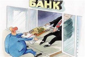 Купить чужой долг у банка