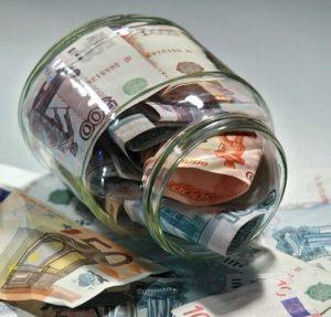 Выкуп долга у Сбербанка