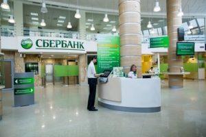 Отсрочка по кредиту в Сбербанке