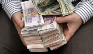 Отсрочка по кредиту в МКБ