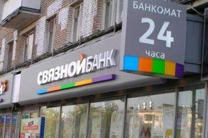 Связной Банк закрывается