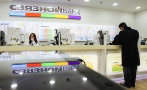 Как платить кредит, если закрылся банк