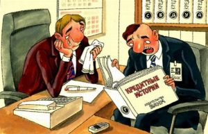 Банки, где можно получить кредит с плохой КИ