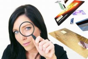 В каких банках взять кредит с плохой историей