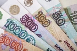 Утвердят ли заявку по переводу кредита