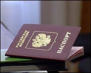 Поможет ли замена паспорта улучшить кредитную историю