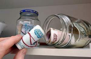Куда вложить деньги под высокий процент с гарантией