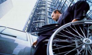 Кредит инвалиду в Сбербанке