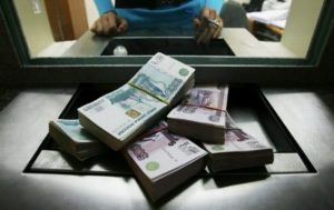 Как правильно копить деньги