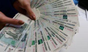 Куда вложить сто тысяч рублей