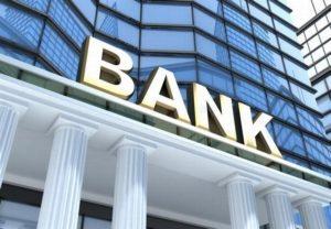 Депозиты в банке вклады