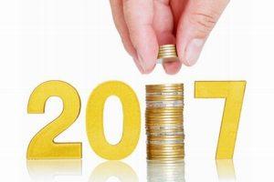 Во что вкладывать в 2017 году